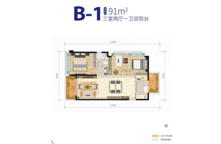绿地滇池国际健康城 B-1户型 3室2厅1卫1厨 91㎡