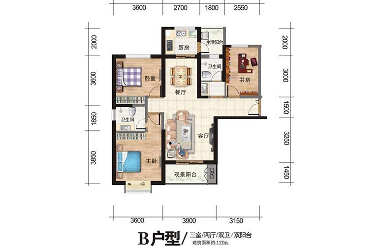 古滇未来城 B户型 3室2厅2卫1厨 117㎡