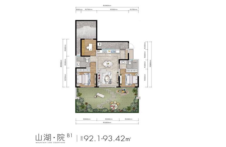 万科抚仙湖 山湖院B1户型 3室2厅2卫1厨 92-93㎡