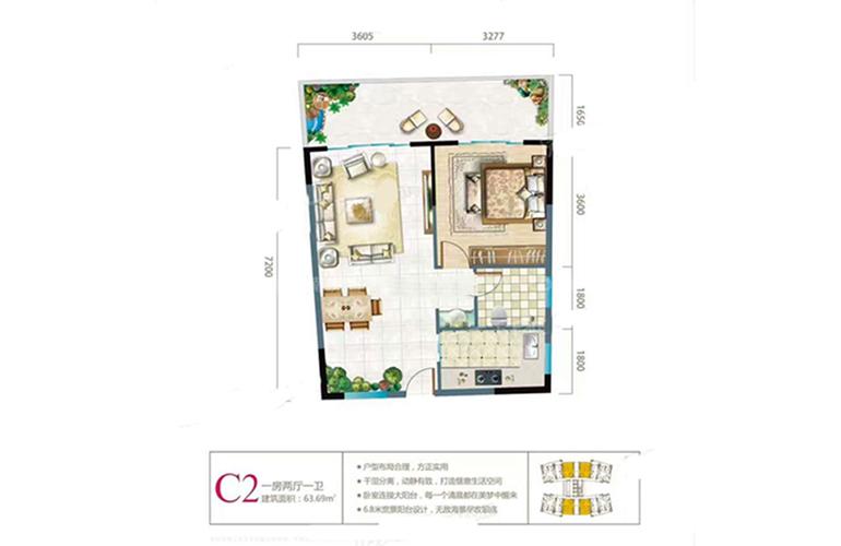 C2户型 1室2厅1卫 建面63㎡