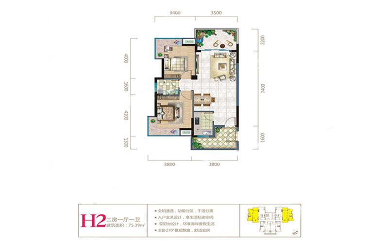 H2户型 2室1厅1卫1厨 建面75㎡