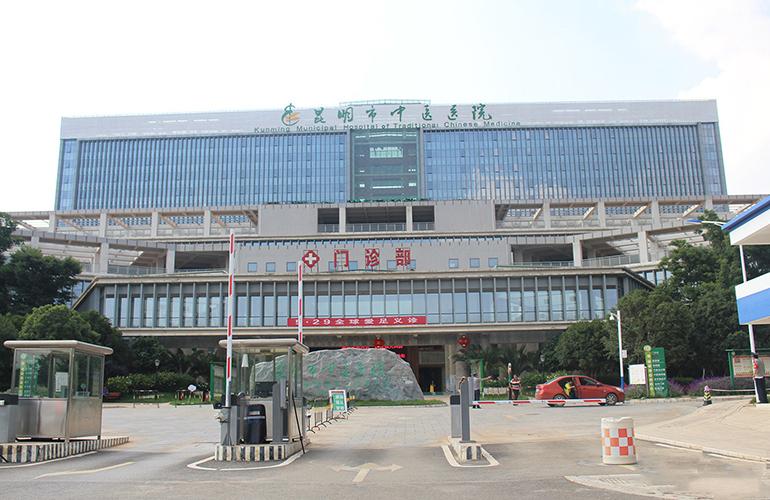 蓝光花田国际 周边配套:昆明市中医医院