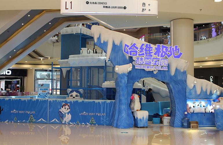 蓝光花田国际 周边配套:儿童乐园