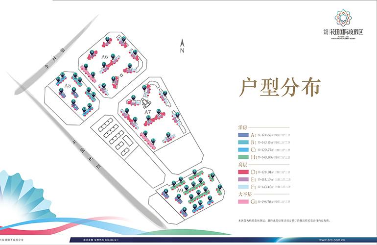 蓝光花田国际规划图