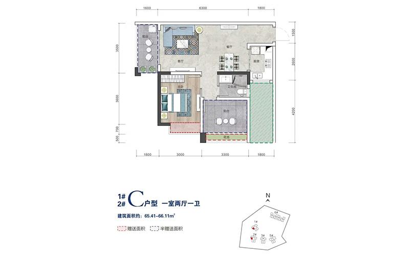 C户型 1室2厅1卫 建面65㎡