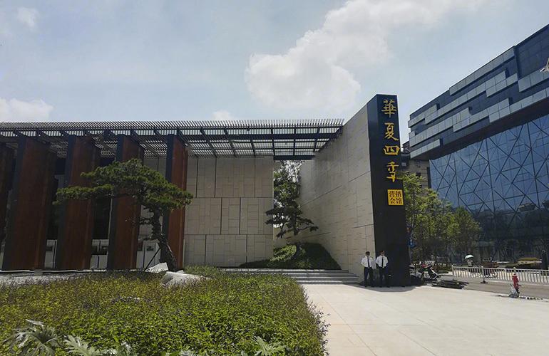 华夏四季实景图