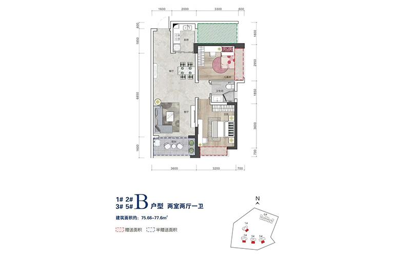B户型 2室2厅1卫 建面75㎡