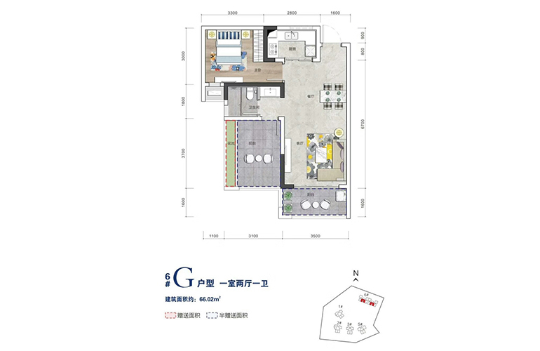 G户型 1室2厅1卫 建面66㎡