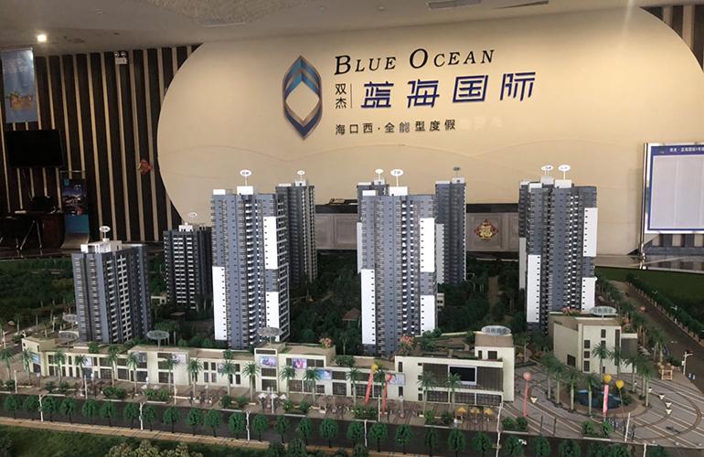 双杰蓝海国际实景图