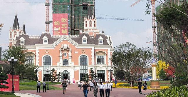 成都恒大文化旅游城6月16日盛大开幕,均价8500元/㎡