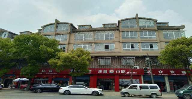 黄山馨居,上海后花园,嘉善最低价,均价只需12000元/㎡