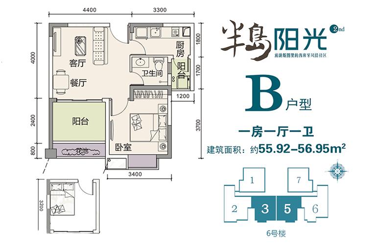 半岛阳光 6号楼B户型 1室1厅1卫 建面55㎡