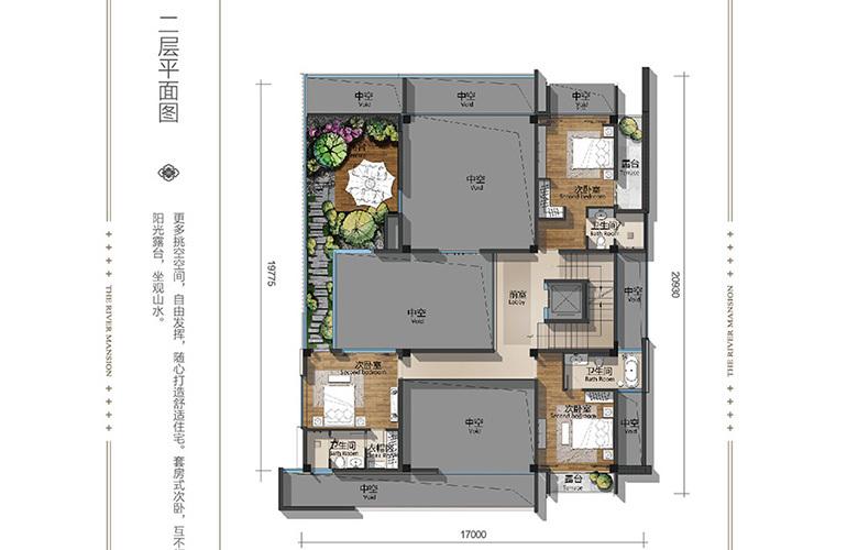 山海荟 A户型二层 9室6厅7卫1厨 853.64㎡