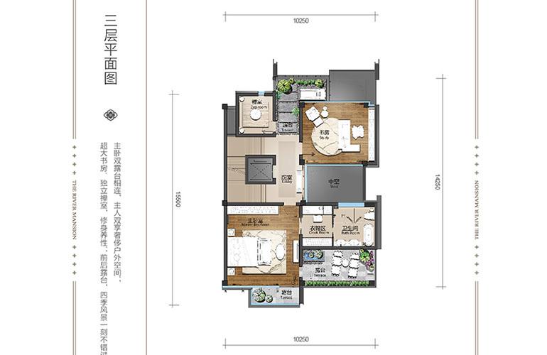 山海荟 D1户型三层 7室2厅5卫1厨 465.91㎡