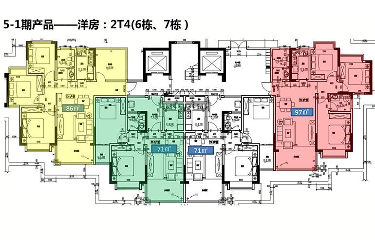 温泉山谷 5-1期洋房平面图 71-97㎡