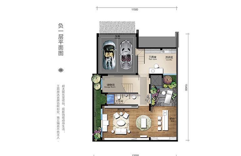 山海荟 E2户型负一层 5室4厅5卫1厨 431.79㎡