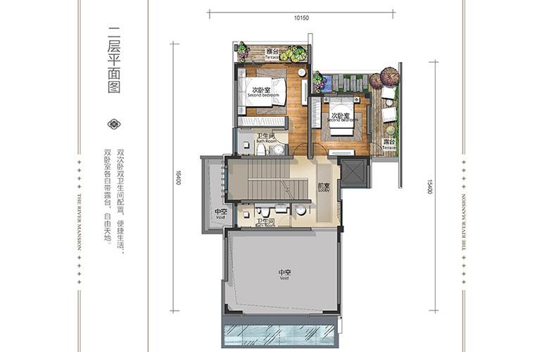 山海荟 E2户型二层 5室4厅5卫1厨 431.79㎡