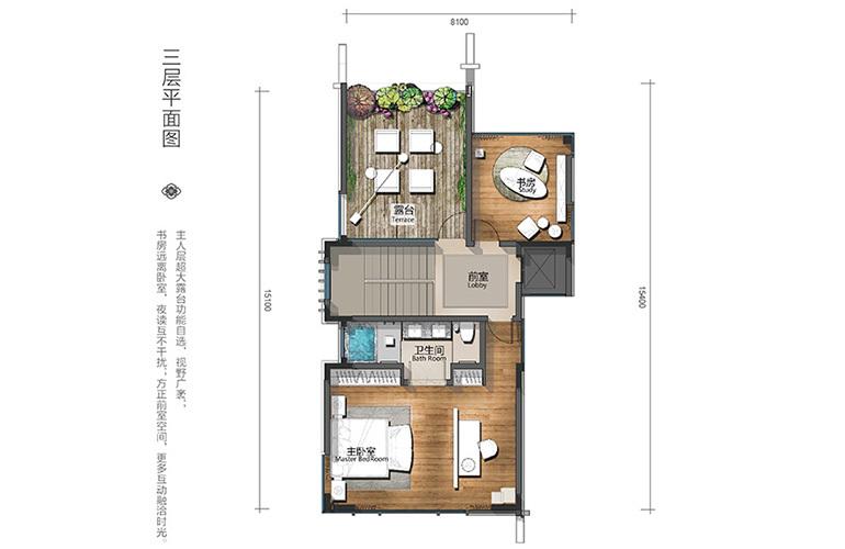 山海荟 E2户型三层 5室4厅5卫1厨 431.79㎡