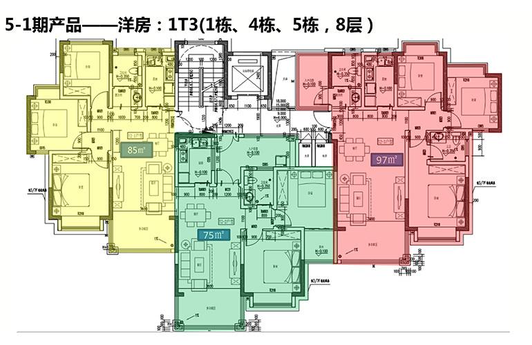 温泉山谷 5-1期洋房平面图 75-97㎡