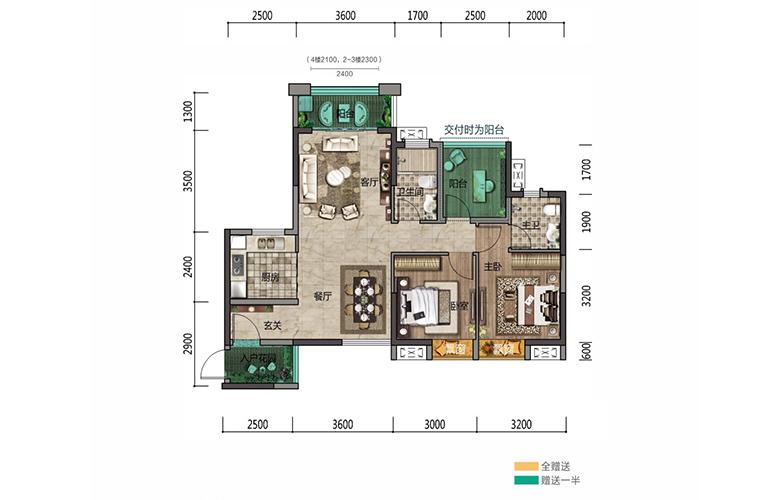 时代中央公园 C户型 2房2厅2卫1厨 93㎡