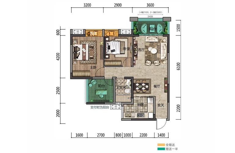 时代中央公园 G户型 2房2厅1卫1厨 84㎡