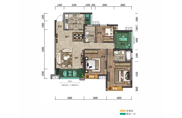 时代中央公园 D户型 3房2厅2卫1厨 130㎡