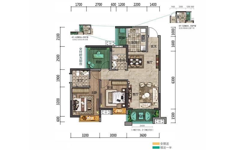 时代中央公园 A户型 2房2厅2卫1厨 90㎡