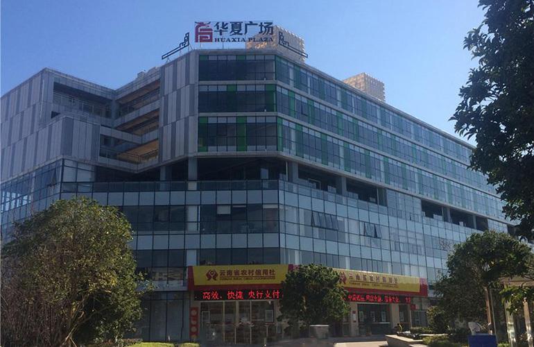 华夏天璟湾 周边配套:华夏广场