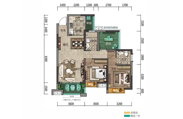 时代中央公园 H户型 2房2厅2卫1厨 88㎡
