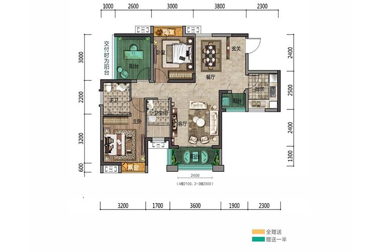 时代中央公园 B户型 2房2厅2卫1厨 94㎡
