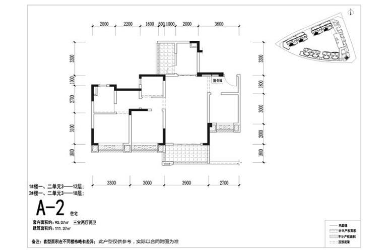 融创万达文旅城 A2户型 3室2厅2卫1厨 建面111.37㎡