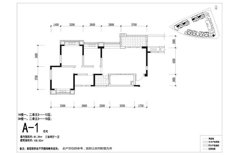 融创万达文旅城 A1户型 3室2厅1卫1厨 建面100.52㎡
