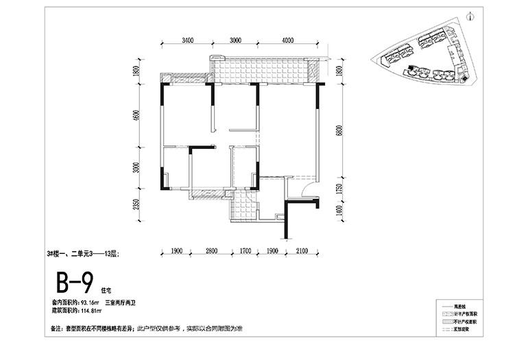 融创万达文旅城 B9户型 3室2厅2卫1厨 建面144.81㎡