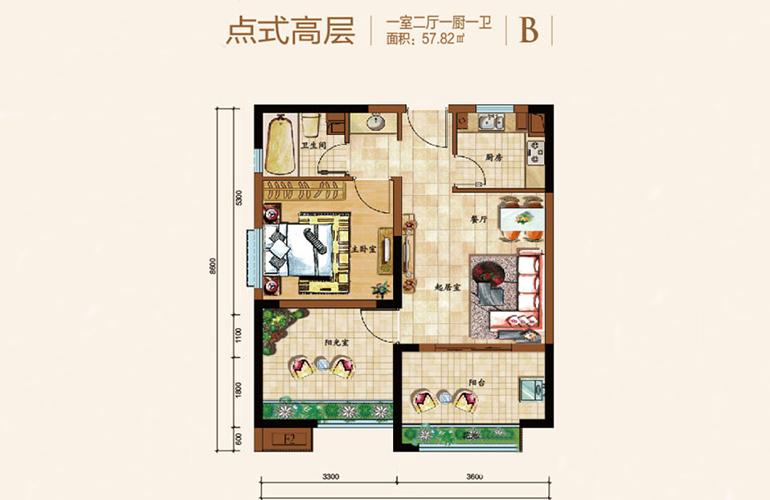 点式高层B户型 1室2厅1厨1卫 建面57㎡