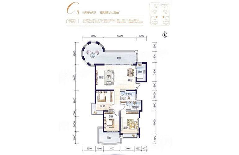 君和君泰 C3户型-3室2厅2卫-建面139㎡