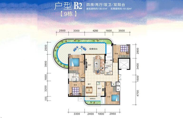 清凤黄金海岸 9#B2户型 4室2厅2卫1厨 建面30㎡
