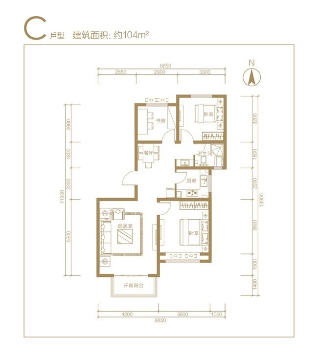 东方蓝海中心 C户型三室两厅一卫