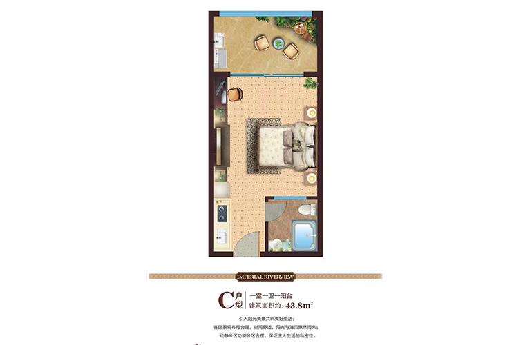 碧桂园雅拉湖畔 酒店式公寓C户型 1室1厨1卫 建面43㎡