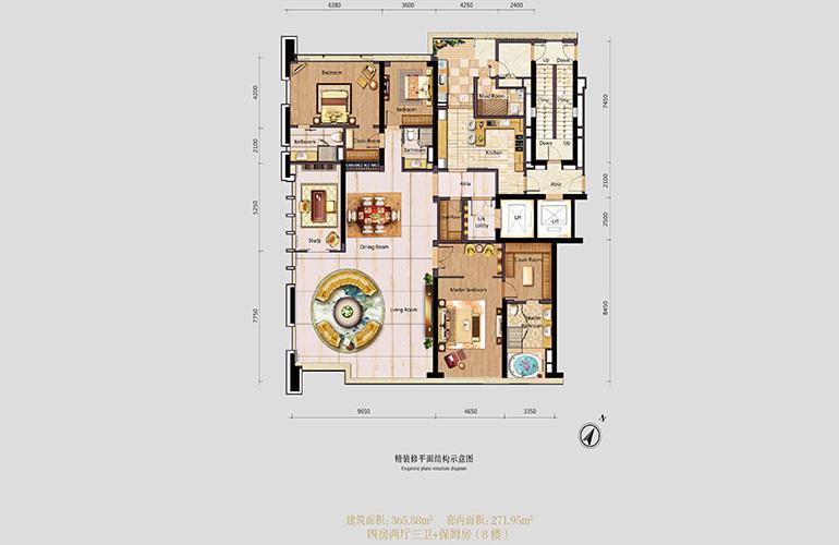 仁恒滨海中心 C户型 4房2厅3卫1厨+保姆房 建面365.88㎡