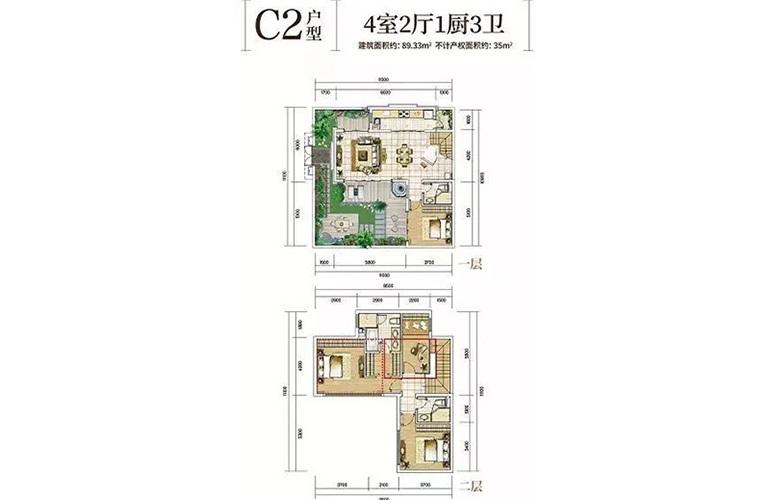 C2户型 4室2厅3卫1厨 89.33㎡
