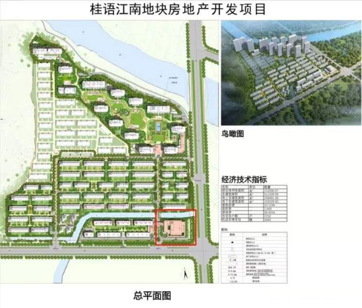 杭州后花园·德清蓝城桂语江南