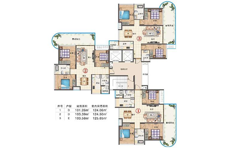 D、E户型 3室2厅2卫 建面103㎡