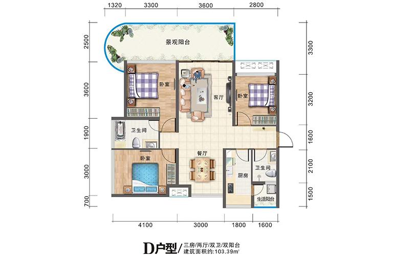 清凤黄金海岸 D户型 3室2厅2卫1厨  建面103㎡