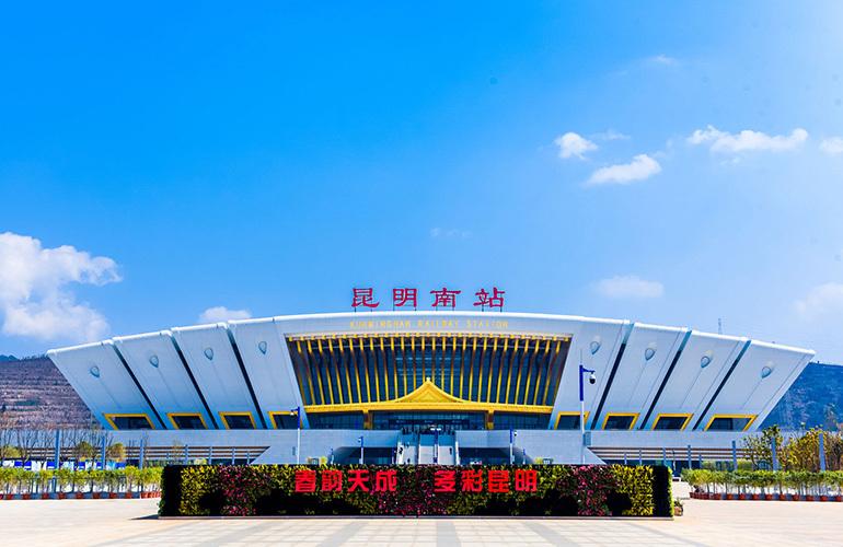 恒大玖珑湾 周边配套:昆明南站