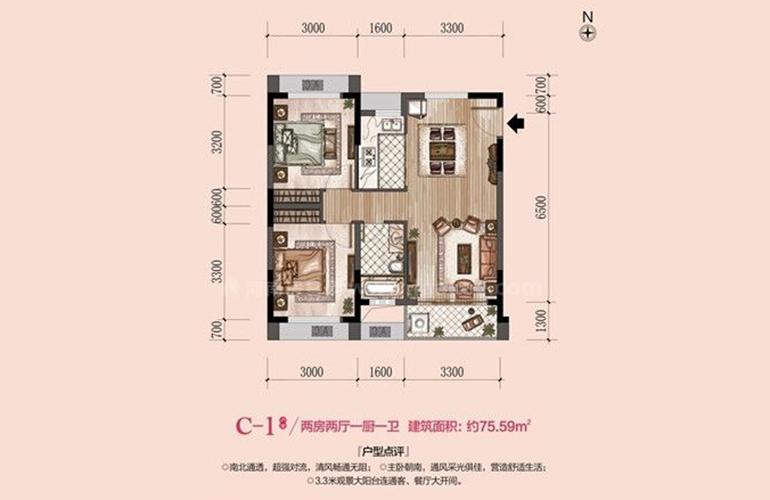 华西芙蓉海 C-1户型 2室2厅1厨1卫 建面75㎡