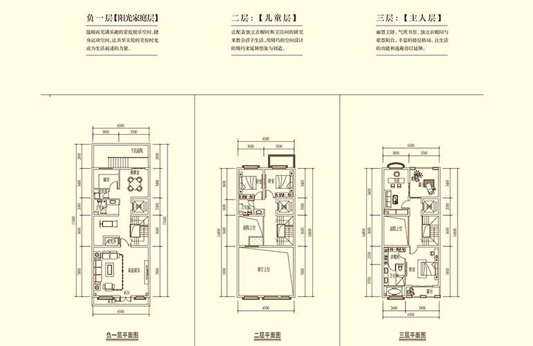 骆驼湾 别墅A户型分层图 5室3厅4卫1厨 212㎡
