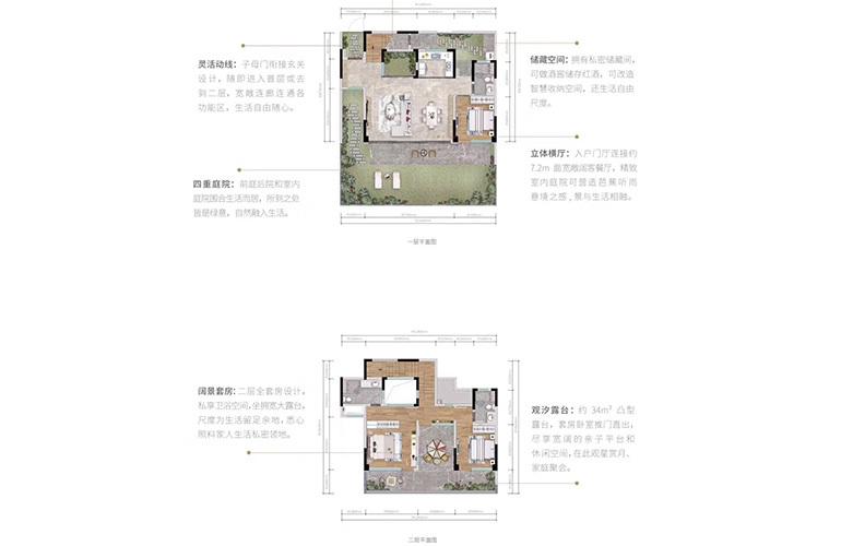 万科抚仙湖 153㎡户型 3室2厅3卫1厨 151.91-153.29㎡