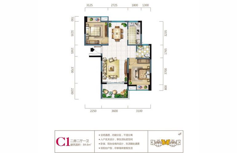 长岛蓝湾 二期C1户型 2室2厅1厨1卫 建面84㎡
