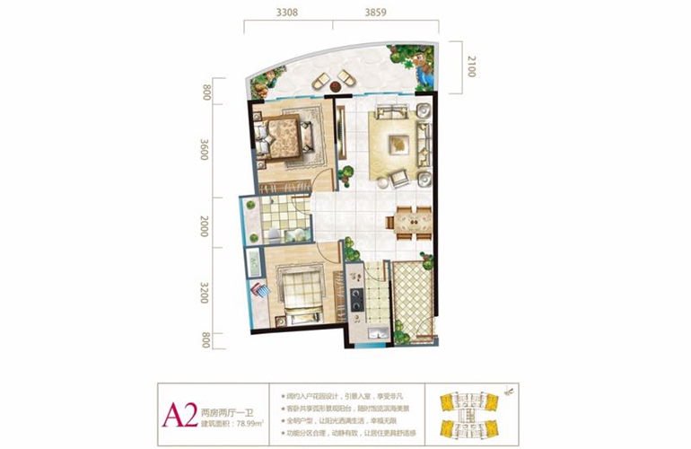 长岛蓝湾 二期A2户型 2室2厅1卫1厨  建面78.99㎡