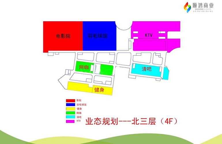 千秋城市广场 北三层(4F)